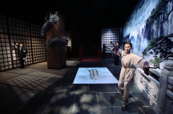 Floor projected balance interactive